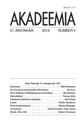 AKADEEMIA nr. 04 - 2019
