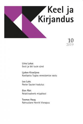 Keel ja Kirjandus 10/2019