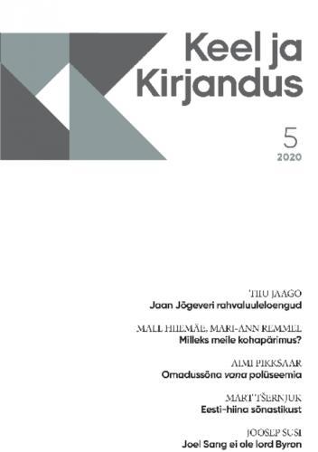 Keel ja Kirjandus 5/2020
