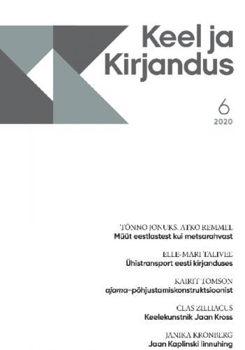 Keel ja Kirjandus 6/2020