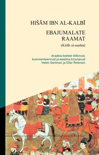 Ebajumalate raamat (Kitâb al-aṣnâm)