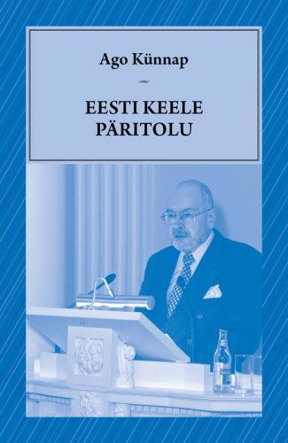 Eesti keele päritolu