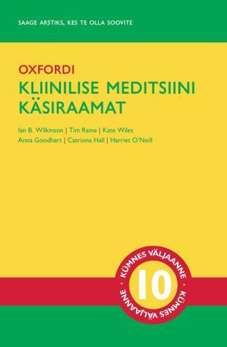 Oxfordi kliinilise meditsiini käsiraamat