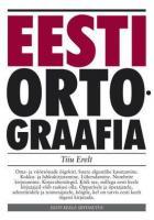 Eesti ortograafia. Viies, täiendatud trükk
