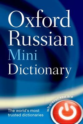 Oxford Russian Mini Dictionary 3rd Revised edition