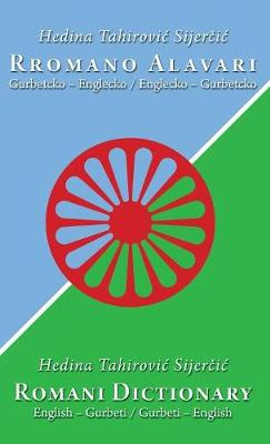 Romani Dictionary: Gurbeti - English / English - Gurbeti