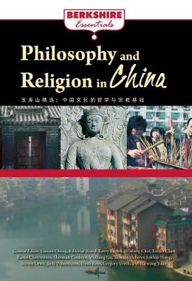 Philosophy and Religion in China: Philosophy and Religion in China