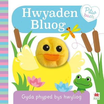 Cyfres Pitw Bach: Hwyaden Bluog