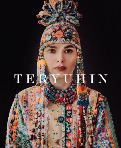 Teryuhin - Folk Fashion