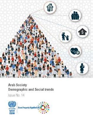 Arab Society: Demographic and Social Trends - Issue No. 14